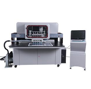 jyl a5 1 computer full automatic punching machine 1s